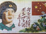 China  Communist Propaganda  Poster of Lei Feng