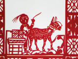 China  Shaanxi Province  Traditional Paper Cutting of Donkey Pulling Millstone