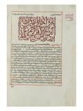 Cinquième partie de l'ouvrage d'Al Qastallânî