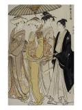 Filles de samouraï accompagnées d'un jeune homme