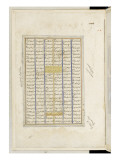 Shahnameh de Ferdowsi ou le Livre des Rois Page de texte
