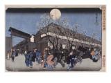 Cerisiers le soir à Nakanochô