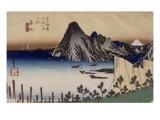 Maisaka  vue d'Imagiri