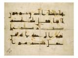 Page de Coran