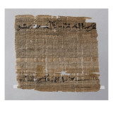 Papyrus hi&#233;ratique : lettre