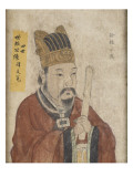 Portrait du Vénérable Qian Xia (quatrième génération)