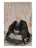 Portrait d&#39;Hiroshige