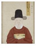 Portrait de Liu Shou (quatorzième génération)