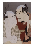 Portrait d'acteur de kabuki (okubi-e) : l'acteur Nakajima Wadaemon  l'acteur Nakamura Konozô