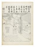 """Recueil du Yuzhi gengzhitu """"tableau du labourage et du tissage"""""""
