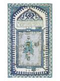 Plaque représentant la Kaaba