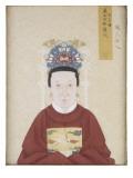 Portrait de la dame Zhao  épouse du vénérable Liu Zhong