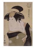 Portrait d'acteur de kabuki (okubi-e) : l'onnagata Segawa Kikunojô III
