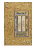 Feuillet calligraphi&#233;  avec une marge orn&#233;e de personnages iranisants dans un paysage