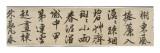 La nouvelle hirondelle (poème à chanter  1552)