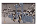 Le sanctuaire de Gion sous la neige