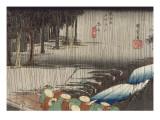 Tsuchiyama  pont et cascade sous la pluie