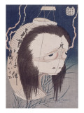 Le fant&#244;me d&#39;Oiwa