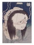 Le fantôme d'Oiwa