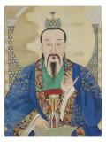 Le vénérable céleste du commencement originel  Yuanshi Tianzun