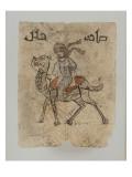 """Homme sur son chameau  au dessus du dessin  inscription en Kûfique ornemental : """"Maître d'une"""