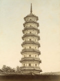 Flower Pagoda in Canton (China)