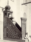Cairo Mosque (Egypt): Minbar