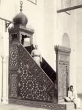 Cairo Mosque (Egypt): Minbar