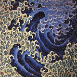 Masculine Wave (detail)