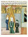 Muhammad Prays with Ali and Khadijah