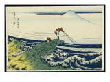 Kajikazawa in Kai Province  from the Series &#39;Thirty-Six Views of Mount Fuji&#39;