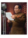 Chairman Mao Zedong Proclaiming the Founding of the People's Republic of China