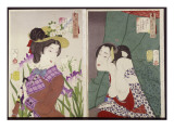 Strolling: the Appearance of an Upper-Class Wife of the Meiji Era and Itchy
