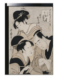 A Triple Portrait of Ohan of the Shinanoya  Choemon and His Wife Okinu