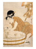The Bath  Edo Period