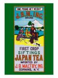 JBM Inc Brand