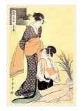 Japanese Domestic Scene