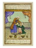 Persian Dentist: Illustration from the Koran