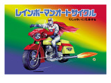 Japanese Superhero on Motorcycle