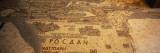 Close-Up of Mosaic on the Wall of a Church  Madaba  Jordan