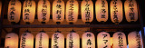 Paper Lanterns Lit Up in a Row  Kodai-Ji  Higashiyama Ward  Kyoto City  Honshu  Japan
