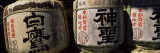 Close-up of Three Dedicated Sake Barrels  Imamiya Temple  Kita-Ku  Kyoto  Honshu  Japan