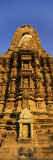 View of a Temple  Khajuraho Temple  Khajuraho  Chhatarpur District  Madhya Pradesh  India