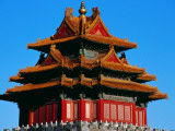 Northwestern Corner Watchtower of the Forbidden City