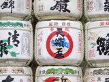 Ornamental Sake Barrels  Meiji Shrine