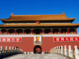 Tiananmen Gate with Mao Poster