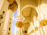 Exterior Archway of Sheikh Zayed Bin Sultan Al Nahyan Mosque