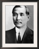 Sun Yat Sen Republic Of China | RM.