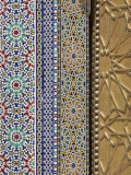 Royal Palace of Fes  Morocco