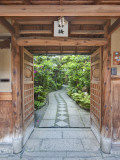 Restaurant Entrance at Gion  Kyoto  Japan